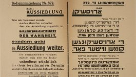 "Poster in German and Hebrew announcing a ""resettlement"" from the Łódź ghetto in 1944"