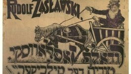 A sepia poster of a man holding the reins in a cart pulled by a horse. The man is surrounded by milk jugs. The bold text is in Polish and Yiddish.