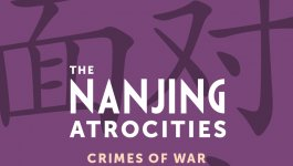 cover of collection of lessons to teach about the atrocities of Nanjing.