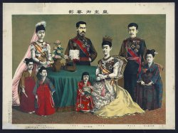 The Japanese royal family in Western dress.