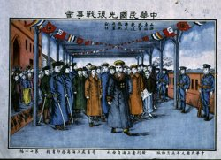 Illustration of Sun Yat-sen arriving at a train railway station surrounded by a crowd of people.