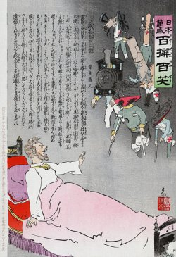 Woodcut print showing Tsar Nicholas II in bed waking from a nightmare about wounded and defeated Russian forces in battle with the Japanese.