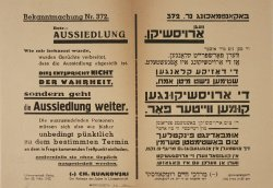 """Poster in German and Hebrew announcing a """"resettlement"""" from the Łódź ghetto in 1944"""