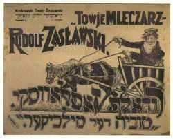 A sepia poster of a man holding the reigns in a cart pulled by a horse. The man is surrounded by milk jugs. The bold text is in Polish and Yiddish.