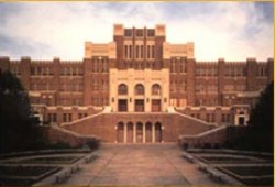 Photograph of the exterior of Central High School in Little Rock, Arkansas.