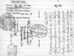 A transit visa with English, French, and Japanese text. Dated 1940.