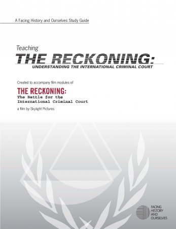 Teaching THE RECKONING