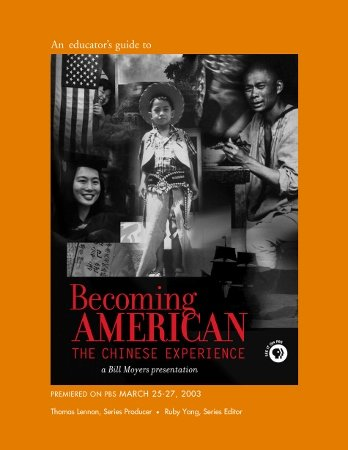 an analysis of becoming american Becoming nicole:the transformation of an american family,by amy ellis nutts, narrates the true story of the maine'snutts narrated the story of this american family who welcomed adopted twins to their sweet home.